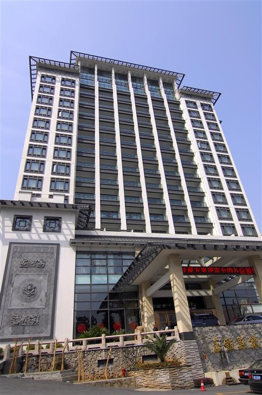 歙县饭店 shexian hotel图片