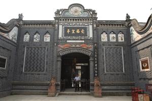 安仁中國博物館小鎮