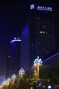 天府廣場-人民南路