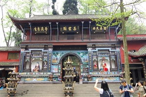 青城山風景區