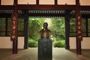 成都杜甫草堂博物館