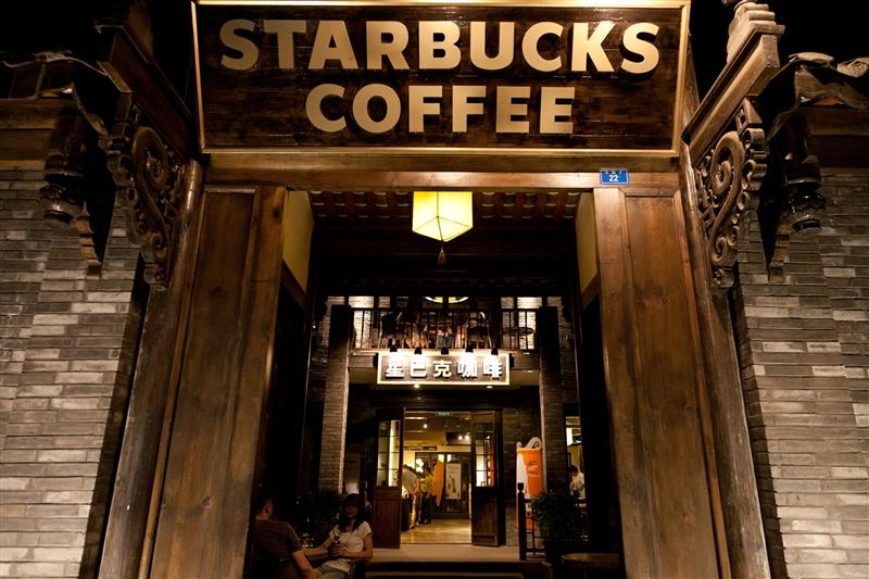 踏進星巴克咖啡,就好像聽了一首融合東西文化的美妙協奏曲。