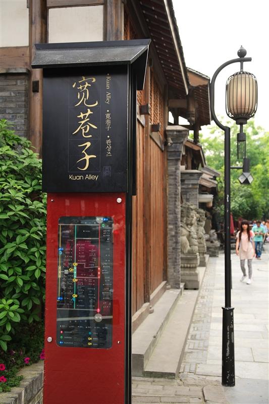 漫步寬窄巷子,如同走進了一座老成都生活體驗館。
