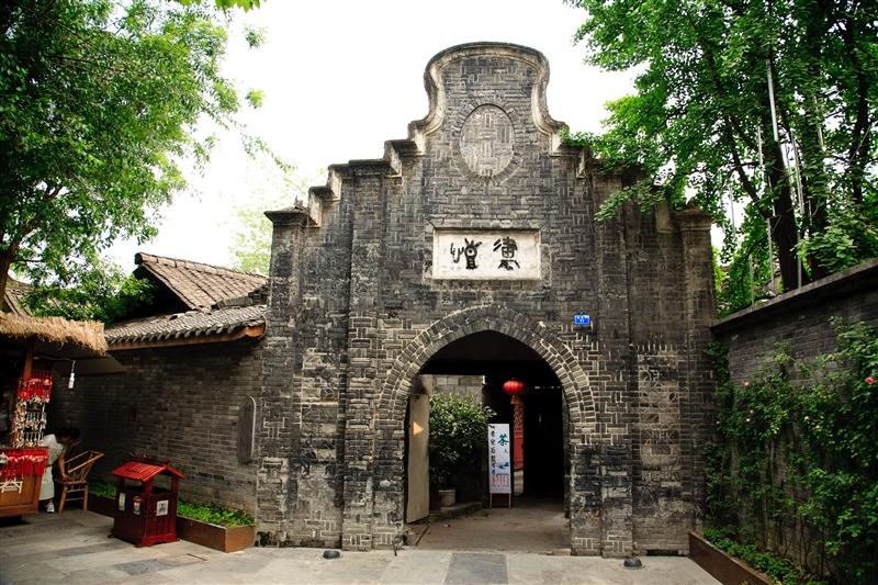 愷廬,有著寬窄巷子中最具代表性、清代建築象徵的門頭。